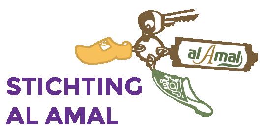 Stichting Al Amal Logo Coronatijden in Nederland
